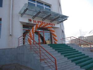 The New Supermarket